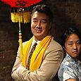 Arnold Kim and Jennifer Tsay